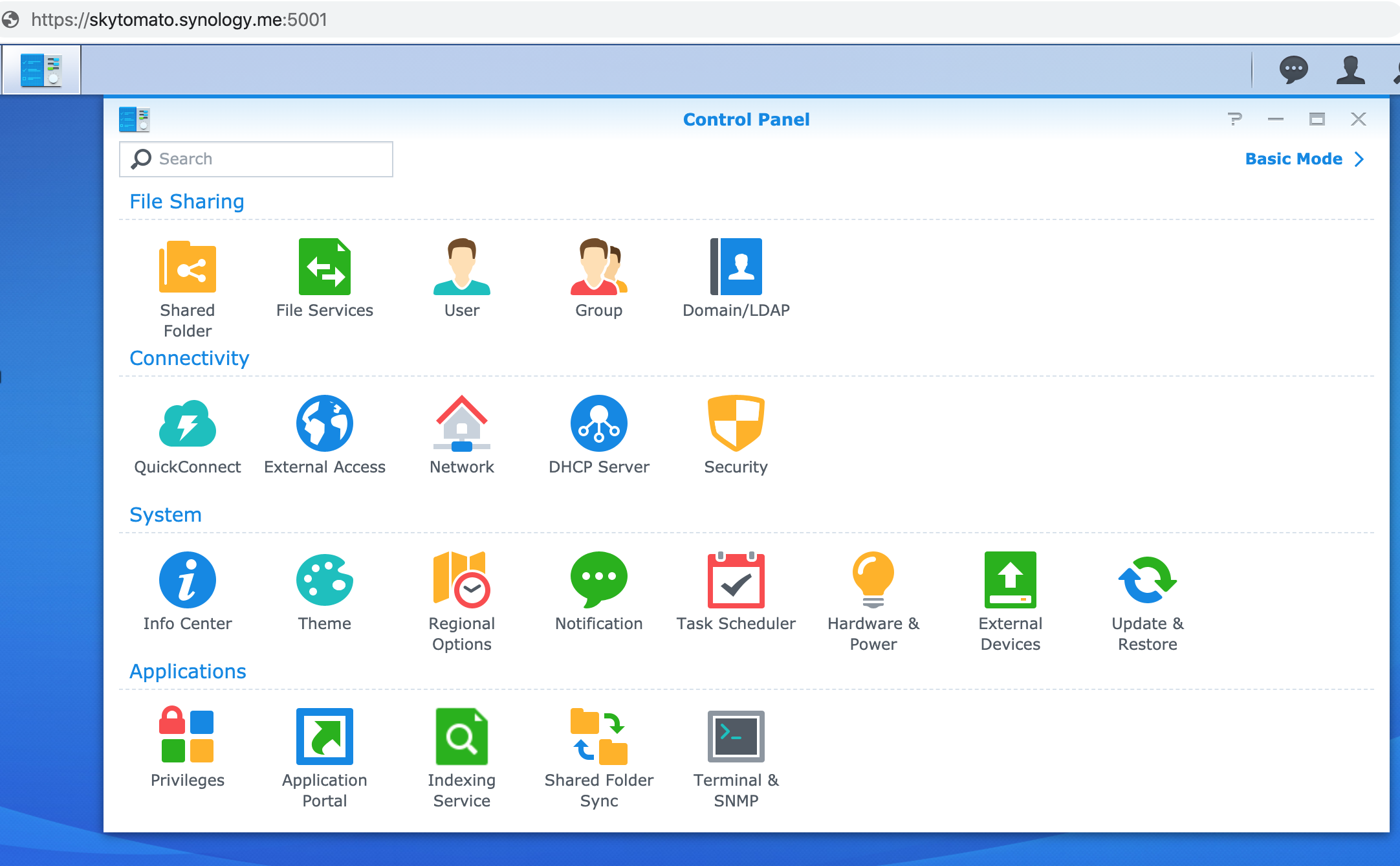 Synology - Control Panel
